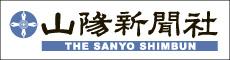 sanyo-banner
