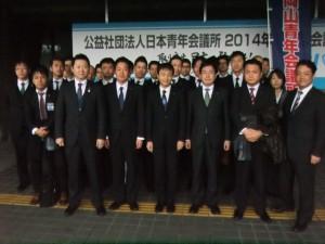 2014京都会議集合写真2