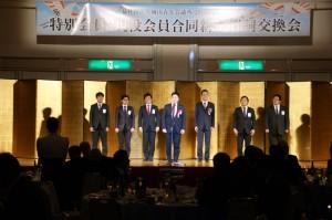 広島JC全国大会PR