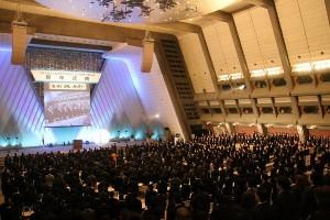 2014京都会議の様子