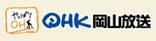 OHK岡山放送