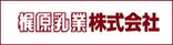 梶原乳業株式会社