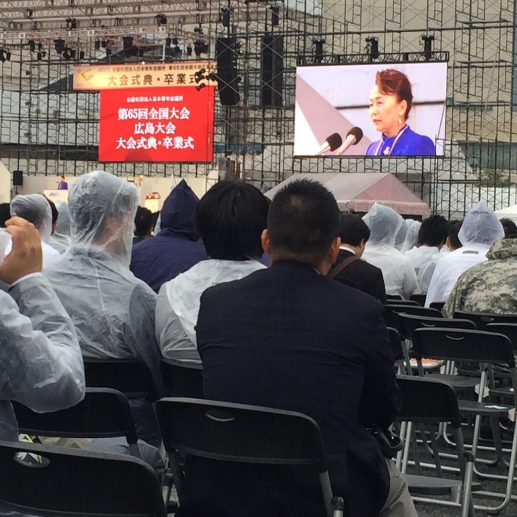 2016.10.8 全国大会 広島大会_2248