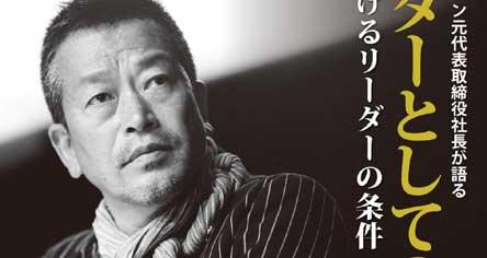 講師:山元 賢治氏