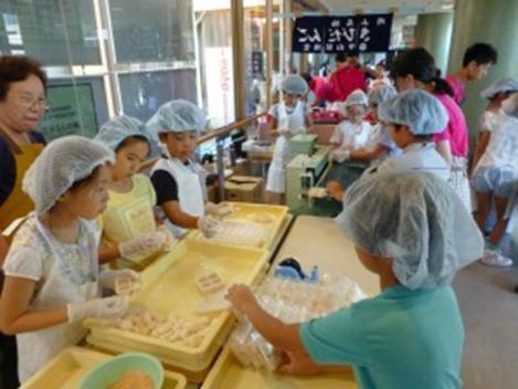 子供が主役 キッズビジネスパークin 岡山(岡山ふれあいセンター)