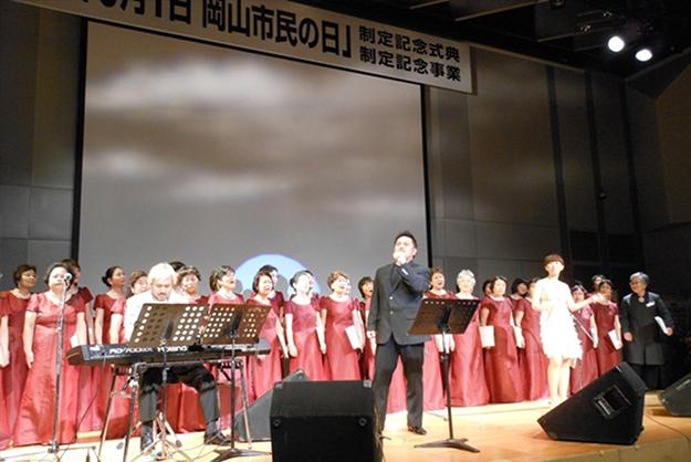 岡山市民の日制定記念事業(絆―KIZUNA-完成披露)