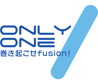 ONLY ONE 巻き起こせfusion!